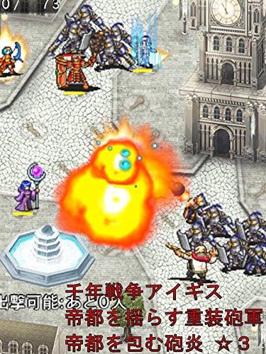 ビデオクリップ: 千年戦争アイギス 帝都を揺らす重装砲軍 帝都を包む砲炎