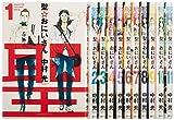 聖☆おにいさん コミックセット (モーニングKC) [マーケットプレイスセット]