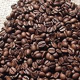キリマンジャロAA 500g (豆)
