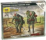 ズベズダ 1/72ドイツ 負傷兵フィギュアセット プラモデルZV6143
