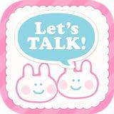 にこにことーく 友達とトークできる可愛いメールアプリ♪ 無料チャット