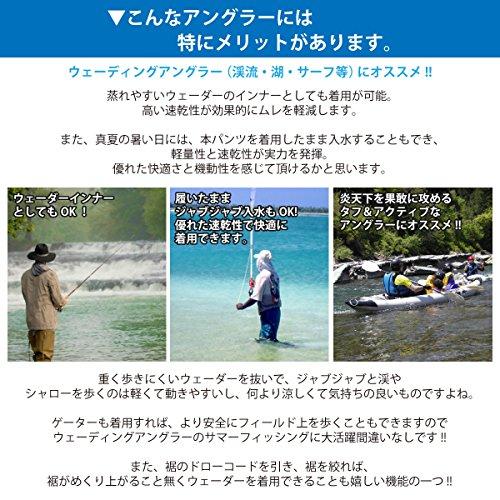 ウミネコ Umineko ウミネコUmineko 2WAY ドライパンツ XXLサイズ ダークグレー 7分丈10分丈 速乾 軽量透湿 清涼 UVカット メンズ アウトドア フィッシング 川 釣り ウェア ウミネコ