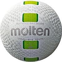 molten(モルテン) ソフトバレーボールデラックス (s3y1500)