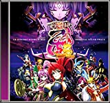 「戦国乙女3~乱~」 O.S.T. オリジナル...