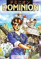 ドミニオン     Comic borne