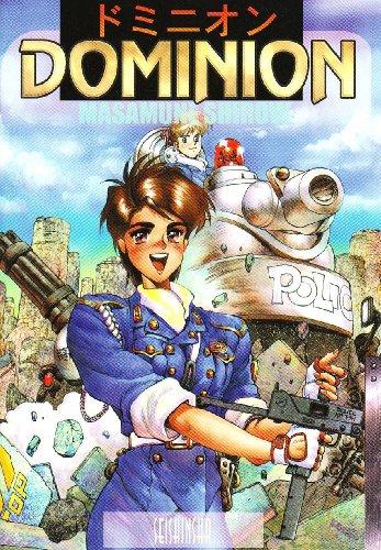ドミニオン     Comic borneの詳細を見る