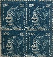 Indian Definitive Stamp 11th Series Maharana Pratap Block of 4