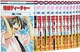 俺様ティーチャー コミック 1-16巻セット (花とゆめCOMICS)
