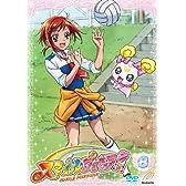 スマイルプリキュア!  DVD Vol.8