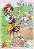 スマイルプリキュア♪ Vol.8[DVD]