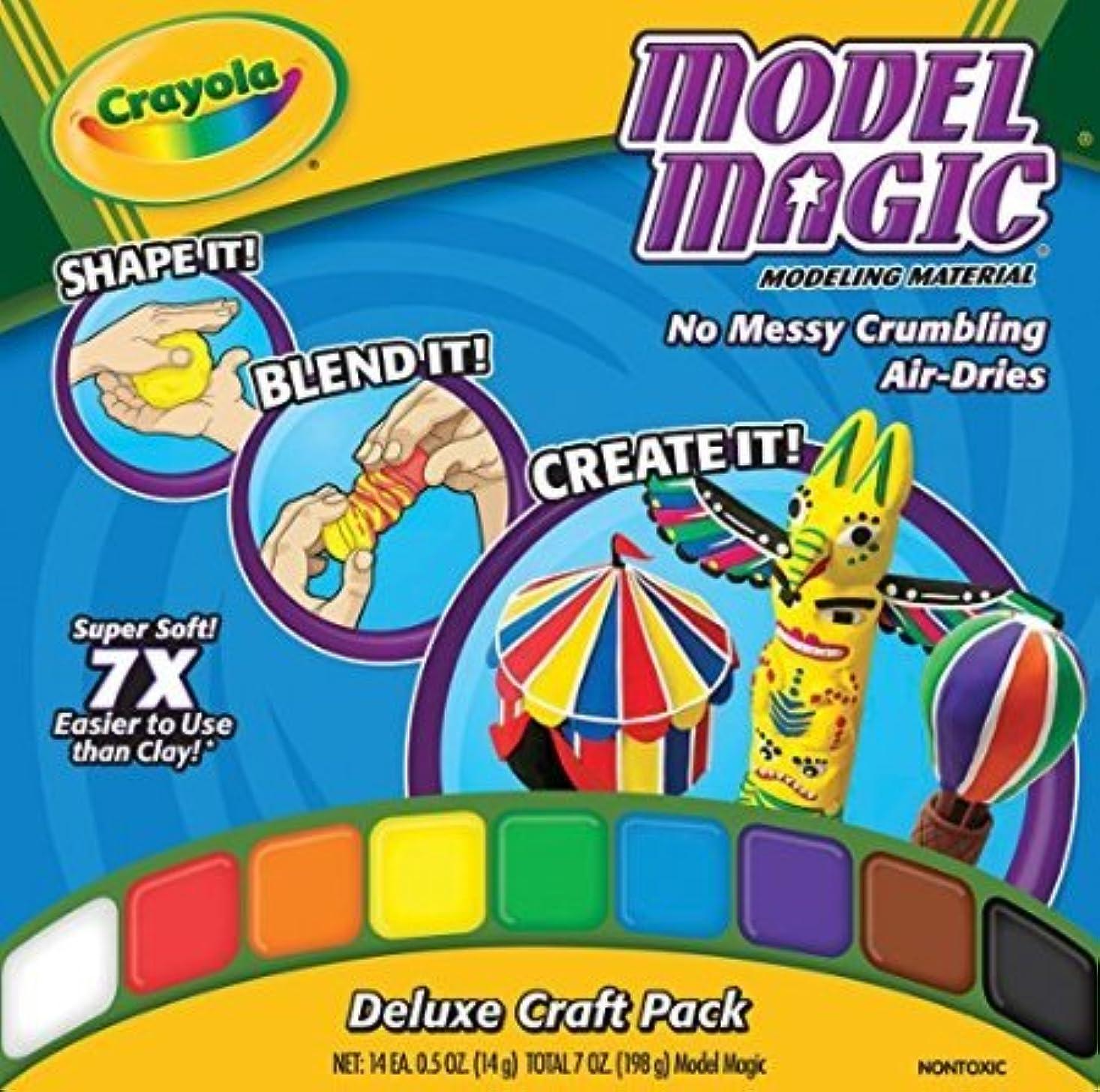 CrayolaモデルマジックDeluxeバラエティーパック