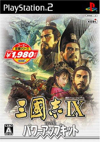 三國志IX with パワーアップキット コーエー定番シリーズ/PS2