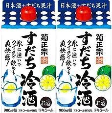 菊正宗 すだち冷酒 900ml×2本