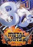 ナンバーワン80s METALヒッツ[DVD]