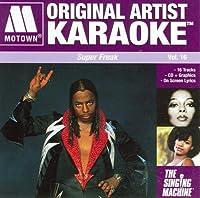 Karaoke: Motown - Superfreak