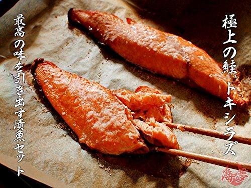 北海道産 時不知漬魚セット 幻の鮭トキシラズ6種