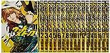 ウッドストック 全18巻完結セット (BUNCH COMICS)