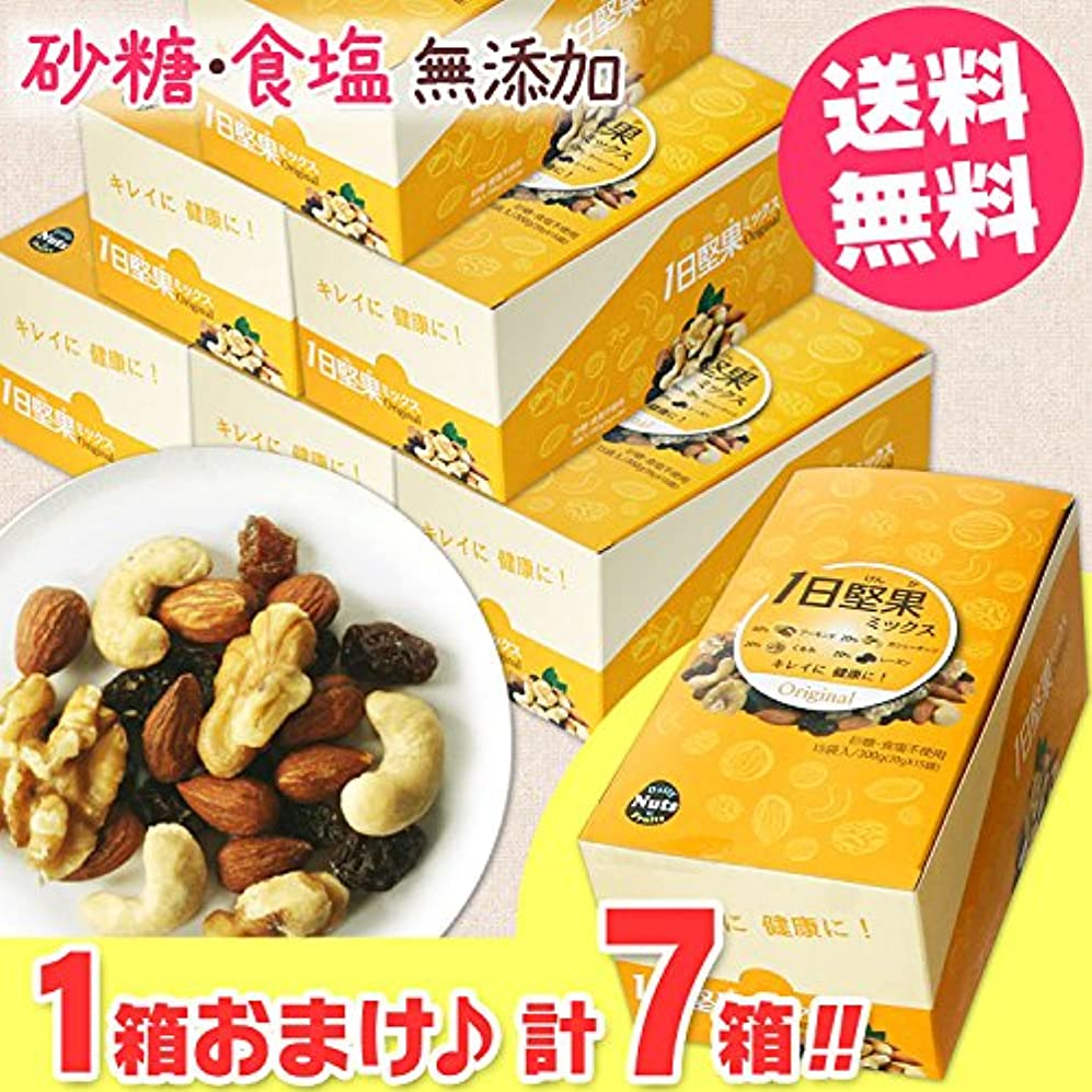 間隔振るう電気1日堅果ミックス オリジナル [15袋]◆6箱セット+1箱増量?