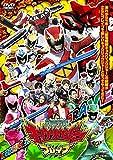 スーパー戦隊シリーズ 獣電戦隊キョウリュウジャーブレイブ[DVD]
