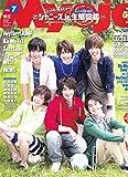 MyoJo(ミョージョー) 2015年 07 月号 [雑誌] -