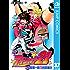 アイシールド21 37 (ジャンプコミックスDIGITAL)