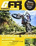 FUNRIDE 2015年 11 月号 [雑誌]: GARRRR(ガルル) 増刊