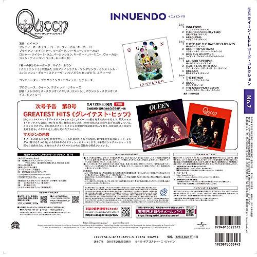 クイーンLPレコードコレクション 7号 (イニュエンドウ) [分冊百科] (LPレコード付) (クイーン・LPレコード・コレクション)