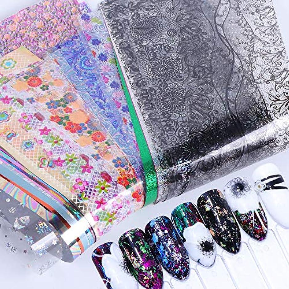 パントリー冷淡な混合した50個星空スカイスターズネイルアートステッカーのヒントラップ箔転写接着剤グリッターアクリルDIYの装飾(ランダムカラーパターン)