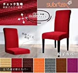 Subrtex 椅子カバー チェック生地 ストレッチ素材 フィット式 (4枚, ワインレッド)