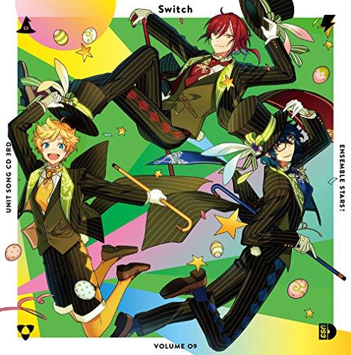 あんさんぶるスターズ! ユニットソングCD 3rdシリーズ vol.9 Switch フロンティアワークス FFCG-61