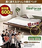 すのこベッド シングル ロング【フレームのみ】フレームカラー:ウォルナットブラウン 頑丈デザインすのこベッド RinForza リンフォルツァ 生活用品 インテリア 雑貨 寝具 ベッド ソファベッド すのこベッド 畳ベッド すのこベッド soz1-500021834-106088-ah [簡素パッケージ品]