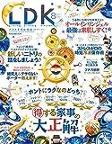 LDK(エルディーケー) 2016年 08 月号 [雑誌] 画像