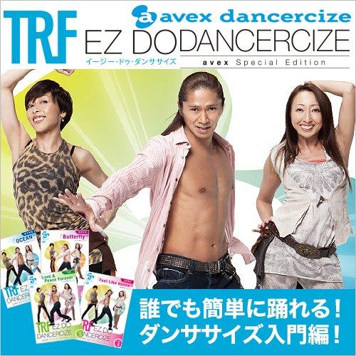 ショップジャパン TRF avex スペシャルエディション Disc3 AM TAFA-D03