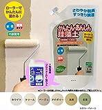 日本製 Japan ん・あんしん珪藻土(内装調湿形仕上塗材)1.5kg+下地処理剤アクドメール1kgセット 浅黄・209561_209500