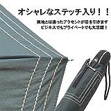 自動開閉式のメンズ折りたたみ傘を買ってみた!おしゃれでおすすめ!