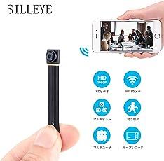 超小型 スパイカメラ隠しカメラ SILLEYE 1080PワイヤレスWiFiミニカメラ 屋内屋外ポータブル小型セキュリティカメラ/動作検知(IOS、Android)-小型隠しカメラ長時間録画