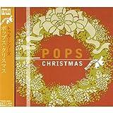 ポップス クリスマス TRUE-9001