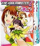 アイドルマスター2 The World Is All One!! コミック 1-4巻セット (電撃コミックス)