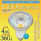 PLATA LED電球 口金 E11 シリーズ 【 電球色 】 ミラー ダイクロ ハロゲンランプ (420lm)