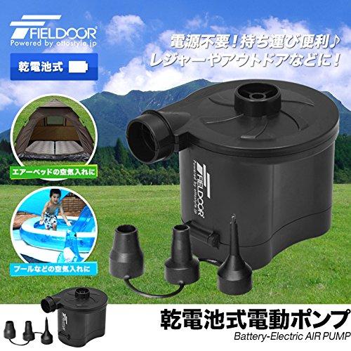 電池式電動エアーポンプ(空気入れ&空気抜き両対応)