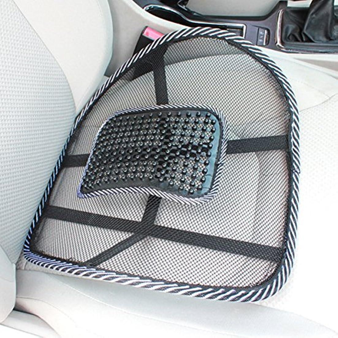 瞬時に追う微妙椅子のマッサージバック腰椎サポートメッシュ換気クッションパッド車のオフィスの座席車、オフィス、または自宅の座席のマッサージでリラックスサポート