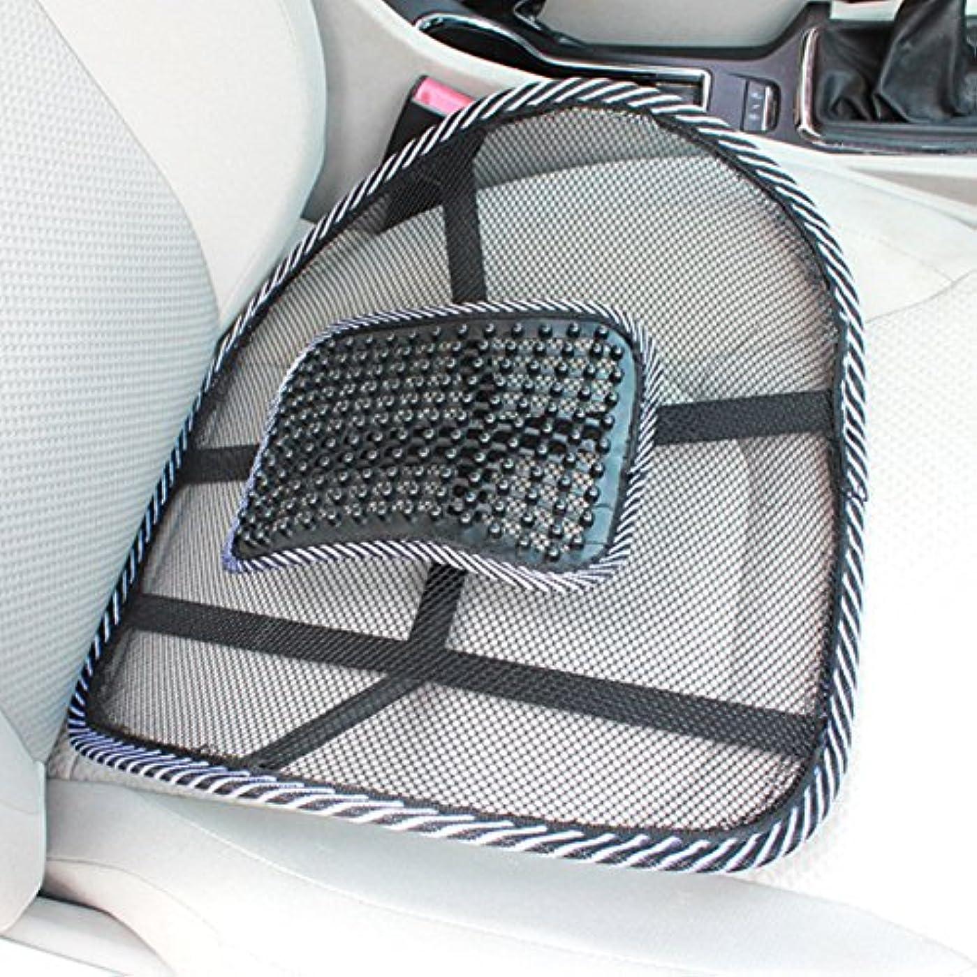 アルネ上陸会員椅子のマッサージバック腰椎サポートメッシュ換気クッションパッド車のオフィスの座席車、オフィス、または自宅の座席のマッサージでリラックスサポート