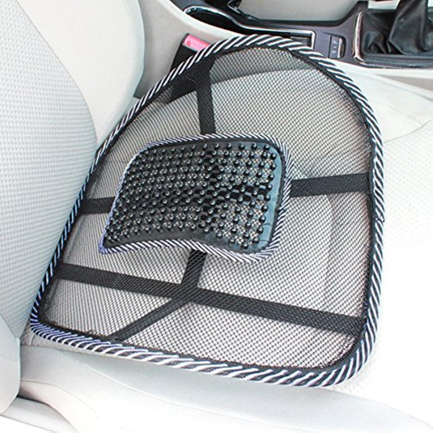 シードタンクバケツ椅子のマッサージバック腰椎サポートメッシュ換気クッションパッド車のオフィスの座席車、オフィス、または自宅の座席のマッサージでリラックスサポート