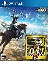 PS4「真・三國無双8」B'zコラボのCMムービー