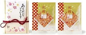 結の鰹節(10個セット) プチギフト 縁起物 かつおぶし かつお節 和 和装 和風 結婚式 2次会 お祝