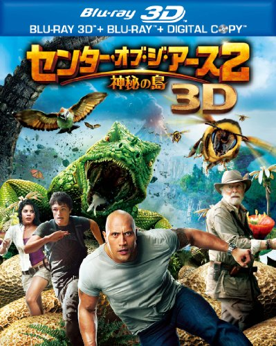 【初回限定生産】センター・オブ・ジ・アース2 神秘の島 3D&2Dブルーレイセット(2枚組) [Blu-ray]の詳細を見る