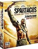 スパルタカス序章 ゴッド・オブ・アリーナ<SEASONSコンパクト・ボックス>[DVD]
