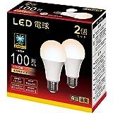 LED電球 e26口金 直径26mm 広配光 100W形相当 1520ルーメン (13.5W) 高輝度 全方向タイプ 2個セット 密閉器具対応 (電球色)