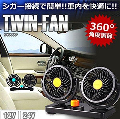 角度調節 12V 24V 車内 シガー 風量調節 車載扇風機...