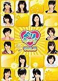 ベリキュー! vol.5 [DVD]